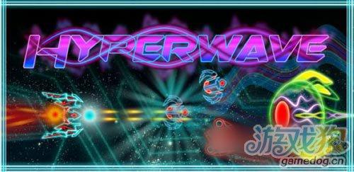 绚丽射击Hyperlight升级Hyperwave下月上架1