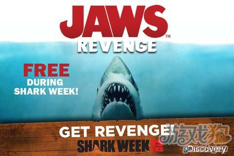 动作游戏:复仇大白鲨 贪得无厌大白鲨的嗜血之路1