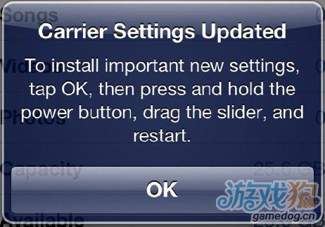 Verizon版iPhone 5更新WiFi流量问题