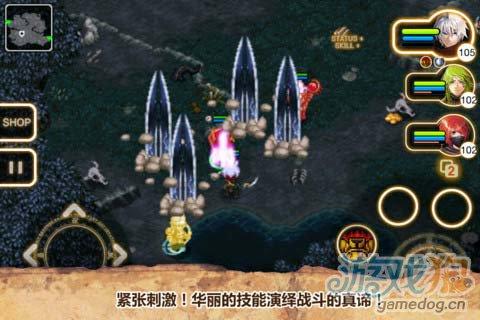 史诗级大作:艾诺迪亚4 体验魔幻世界2