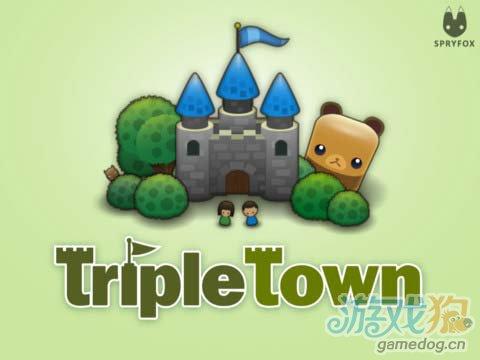 创意休闲游戏:三重小镇 让你爱不释手1