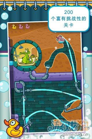 休闲大作:鳄鱼小顽皮爱洗澡 我的水呢3