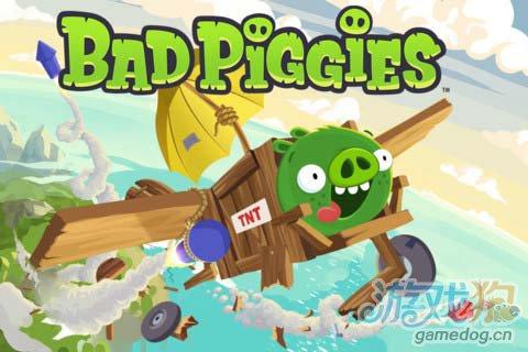 绿猪逆袭:捣蛋猪 抛物线到造车的转变1