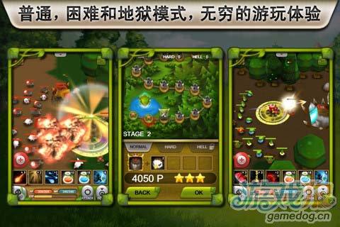 另类卡通类Dota游戏:植物保卫战 评测2
