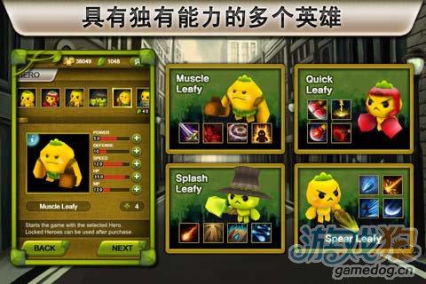 另类卡通类Dota游戏:植物保卫战 评测4