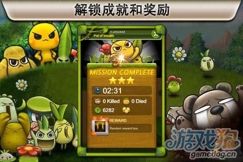 另类卡通类Dota游戏:植物保卫战 评测3