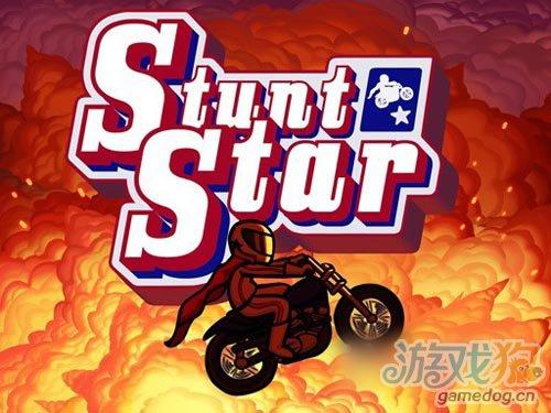 好萊塢特技明星 Stunt Star 將有望10月上架1