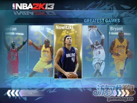 球迷盛事:NBA 2K13 没有对手依然高品质3