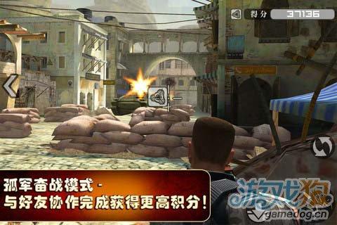 GLU射击游戏巨作:火线指令 消灭敌军2