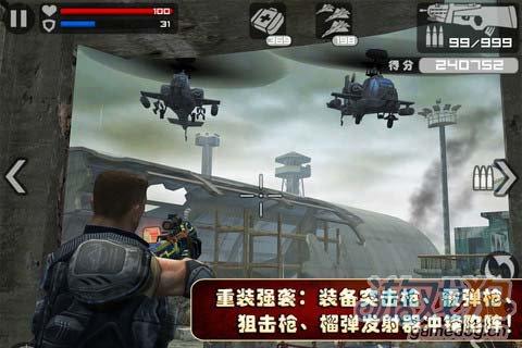 GLU射击游戏巨作:火线指令 消灭敌军4