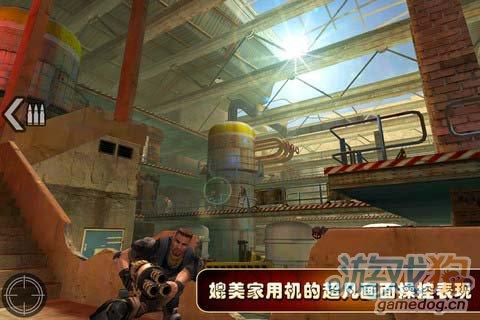 GLU射击游戏巨作:火线指令 消灭敌军3