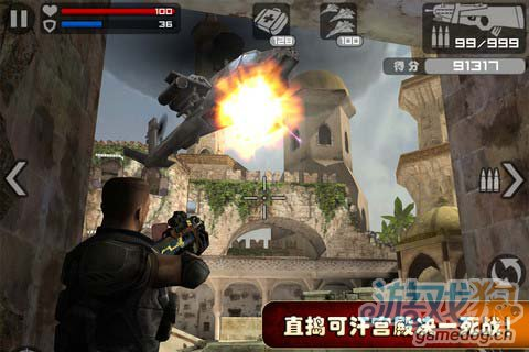 GLU射击游戏巨作:火线指令 消灭敌军5