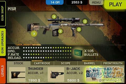 射击游戏:枪林弹雨 枪火中的战争荣耀2
