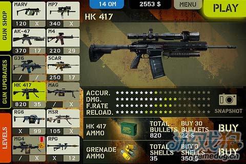 射击游戏:枪林弹雨 枪火中的战争荣耀4