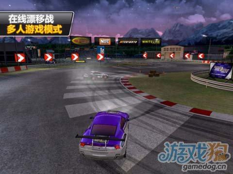 华丽赛车游戏:疯狂漂移2 体验爽快漂移1