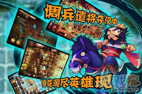 畅快游戏体验 三国战记2异闻录即将旷世首发3