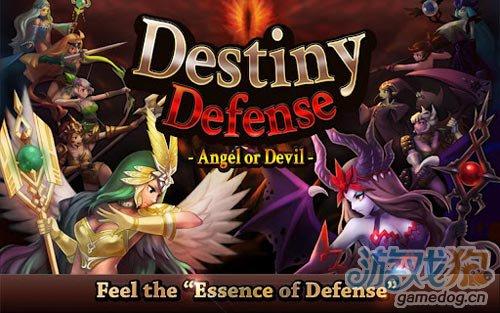 画面不错塔防游戏:天使与魔鬼 正义与邪恶的较量1