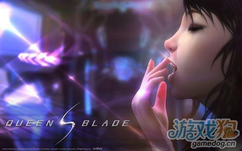 性感RPG网游女王之刃手机版预计未来将会登陆中国1