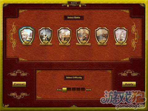 策略游戏:欧陆战争 历史因你的决策而改变2