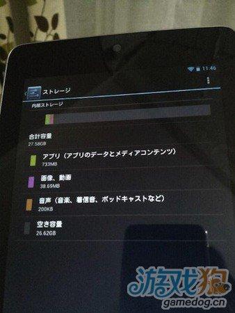 传说中的32GB Nexus 7在日本出现了