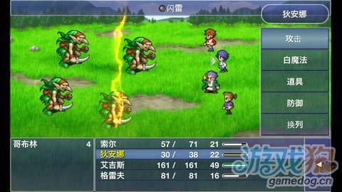 怀旧精品:最终幻想维度 冒险再度起航4