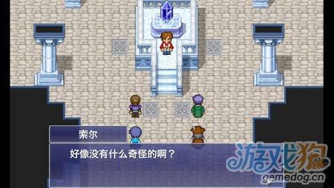 怀旧精品:最终幻想维度 冒险再度起航3