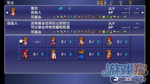 怀旧精品:最终幻想维度 冒险再度起航5