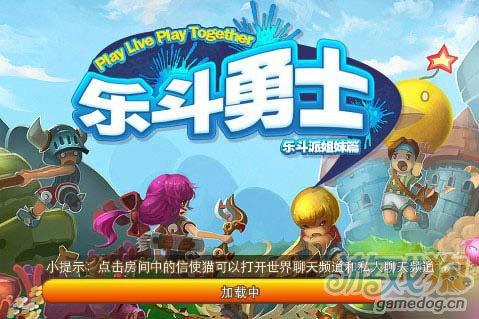 腾讯手机游戏乐斗勇士 10月10日将召开首发发布会1