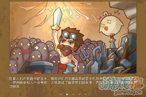 腾讯手机游戏乐斗勇士 10月10日将召开首发发布会2
