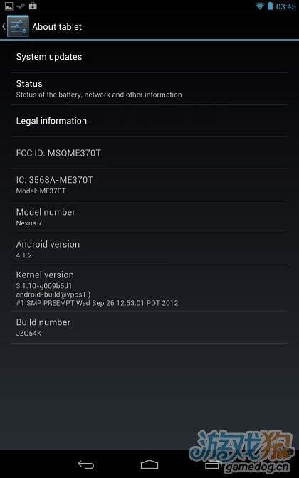 亲儿子将率先享受升级谷歌发布Android 4.1.2更新2