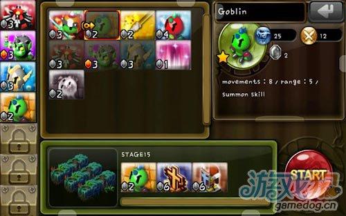 韩式华丽塔防游戏:英雄战略2 让你爱不释手的感觉5