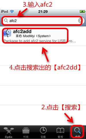 afc2服务补丁afc2安装教程