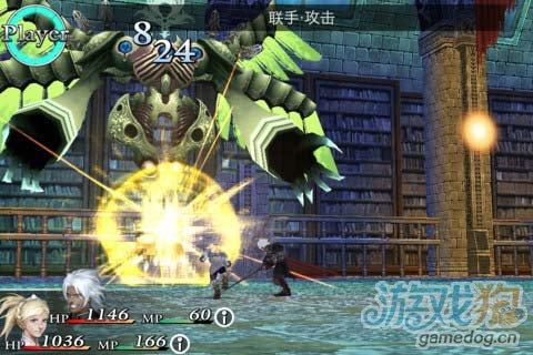 经典RPG游戏大作:混沌之戒 故事饱满情节引人入胜3