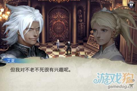 经典RPG游戏大作:混沌之戒 故事饱满情节引人入胜4