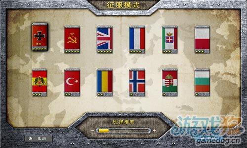 二战背景策略游戏:欧陆战争2 改变历史1