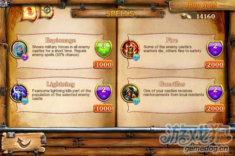 精品策略:幻想战争Fantasy Conflict 评测5