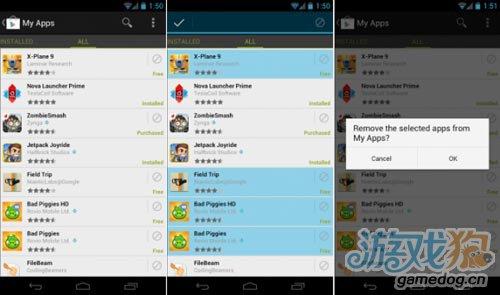 首次加入移除软件功能 Google Play更新至3.9.16