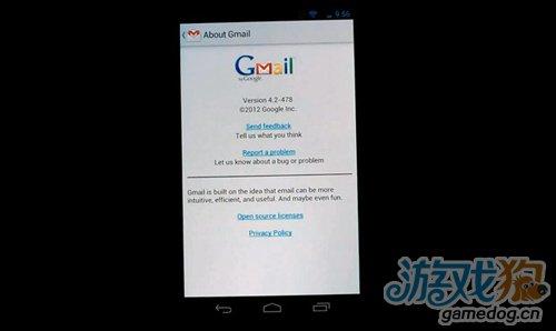 Android 新版Gmail程序流出新增功能