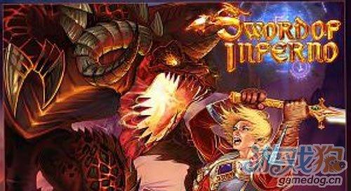 CWAGAME新游戏sword of inferno 既将登陆iOS平台1
