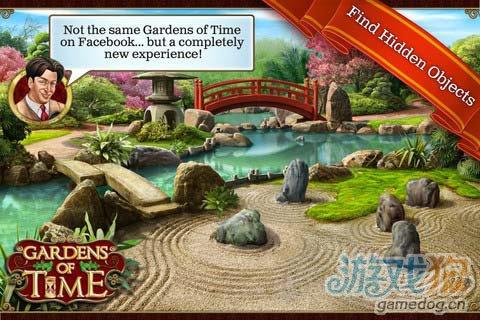 迪士尼解谜游戏:时间花园 来穿越时空1