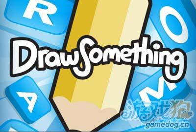Zynga公司的Draw Something 获GDC最佳社交网游奖1