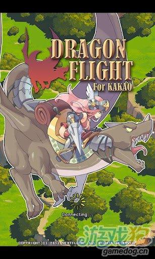飞行游戏:飞龙骑士DragonFlight for Kakao 评测1