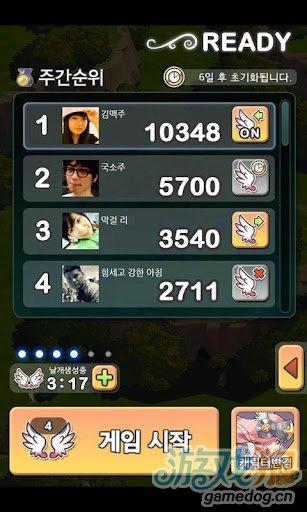 飞行游戏:飞龙骑士DragonFlight for Kakao 评测3