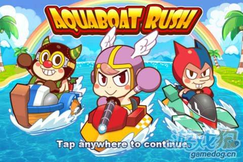 趣味竞速游戏:划艇大冲刺 超越一切对手1