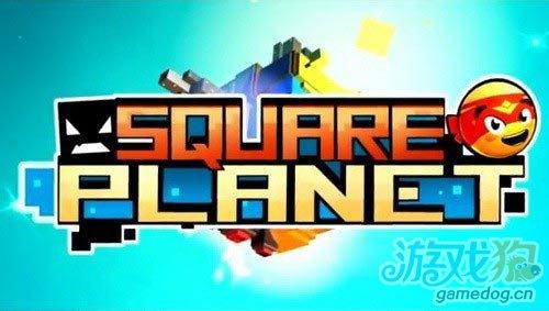 圆球VS方块 方块星球Square Planet开始冒险1