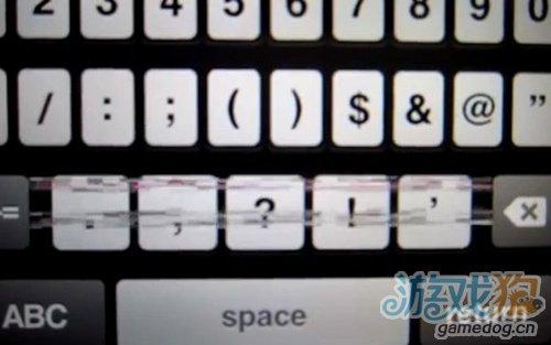 iPhone5键盘静电干扰为软件问题升级可解决