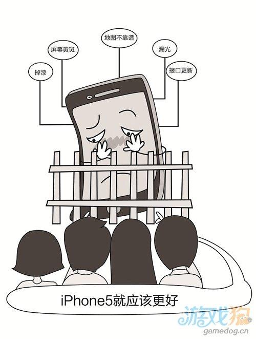 消费者线报 iPhone5小瑕疵那些事
