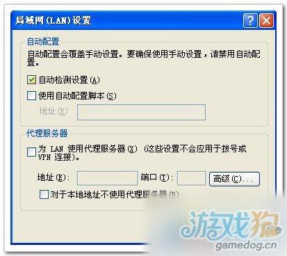 解决iTunes 无法联系更新服务器的问题