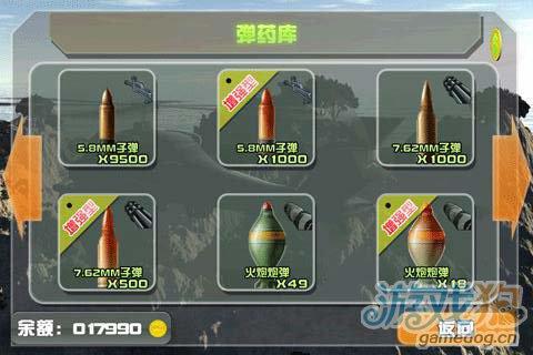 安卓射击游戏:最后的防线中文版 来坚守你的阵地3