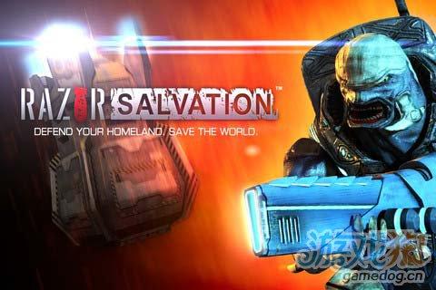 科幻射击游戏:复仇电魂拯救 保卫地球1